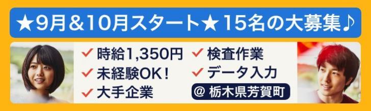 情報の森支店オススメ(2108)