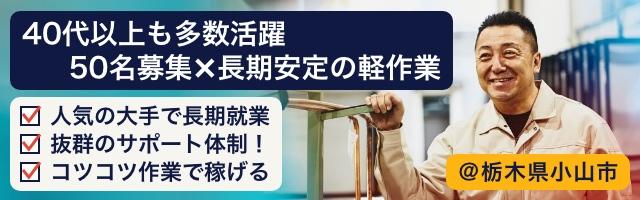 IHC3富士通