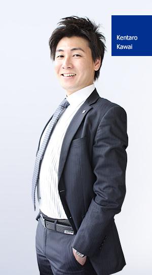 河合 賢太郎